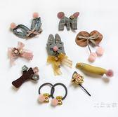 韓版兒童頭飾品套裝10件套盒寶寶全包發夾女孩邊夾發飾頭繩可愛限時大優惠!