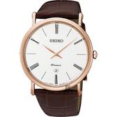 SEIKO 精工 Premier 超薄石英腕錶-銀x玫瑰金框/40mm 7N39-0CA0J(SKP398J1)