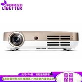 OPTOMA ML330-金 高清微型智慧投影機 LED投影機