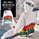 克妹Ke-Mei【AT48170】獨家,...