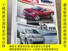 二手書博民逛書店罕見汽車雜誌2012年Y403679