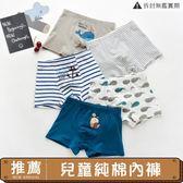 萬聖節狂歡 春夏兒童寶寶內褲男孩0-1-3-4-5歲純棉~