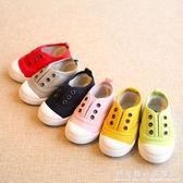 春秋季兒童帆布鞋男童女童寶寶單鞋小童鞋子1-3歲2一腳蹬球鞋板鞋 科炫數位