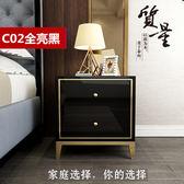 床頭櫃 輕奢床頭櫃現代簡約黑白色亮光烤漆不銹鋼鍍金港式臥室儲物床頭櫃【美物居家館】