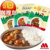 |限時優惠|MOS摩斯漢堡_日式咖哩包/調理包 (雞/豬/牛任選) 3入