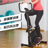 動感單車家用健身自行車室內靜音健身器械健身車TA5386【雅居屋】