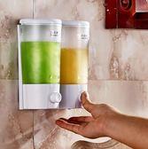 沐浴盒 壁掛式洗發水沐浴露盒洗手液瓶子酒店浴室家用衛生間皂液器 夢雲家
