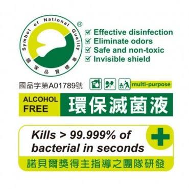 【舒克清】SNQ 空間環境滅菌液 5L(居家辦公細菌清光光)