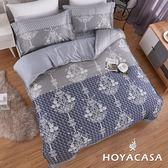 特大四件式抗菌天絲兩用被床包組-HOYACASA燦享