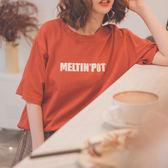MUMU【T11573】休閒寬版圓領字母T恤。三色