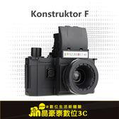 Lomography Konstruktor F 相機 拍立得 晶豪泰3C 專業攝影 兒童節禮物 玩具相機 lomo相機 相機DIY