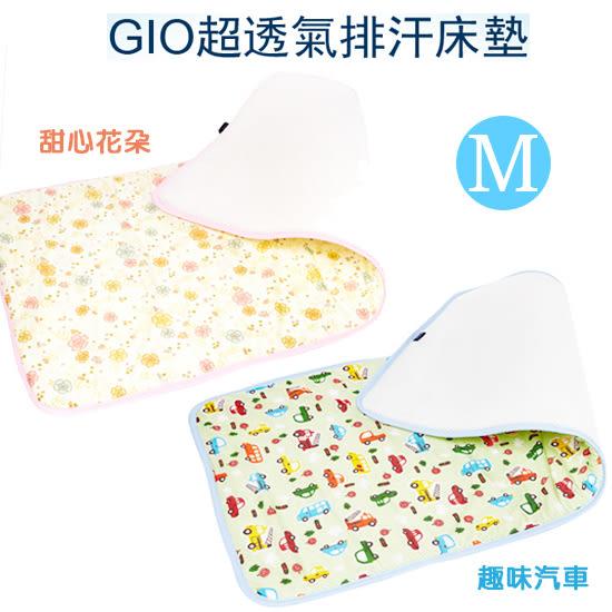 GIO Pillow 超透氣排汗嬰兒床墊(M)