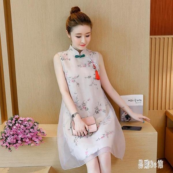 新款女裝民族風連身裙中國風旗袍改良唐裝中式長裙子夏季 HX6083【易購3C館】