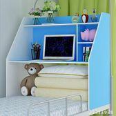 宿舍置物架收納櫃寢室上鋪櫃子下鋪置物架器學生床頭小衣櫃電腦桌  XY4270  【KIKIKOKO】