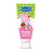 博寶兒兒童牙膏-草莓口味80g【愛買】