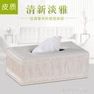 簡約皮革紙巾盒 歐式家用客廳茶幾餐巾紙盒 創意汽車用抽紙盒北歐 【優樂美】