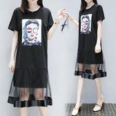 大尺碼洋裝胖仙女大蘿莉大碼女裝夏季微胖mm連衣裙  ys2533『伊人雅舍』