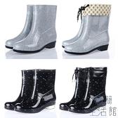 雨鞋女中筒防水鞋雨靴成人防滑水靴膠鞋【極簡生活】