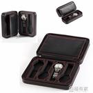 碳纖維簡約2 4 8位拉練手錶首飾收納包 PU便攜式旅行名錶盒展示箱  中秋鉅惠