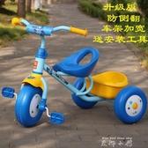 祺月兒童三輪車1-3歲輕便幼童推車腳踏車寶寶2兩周小孩自行車童車