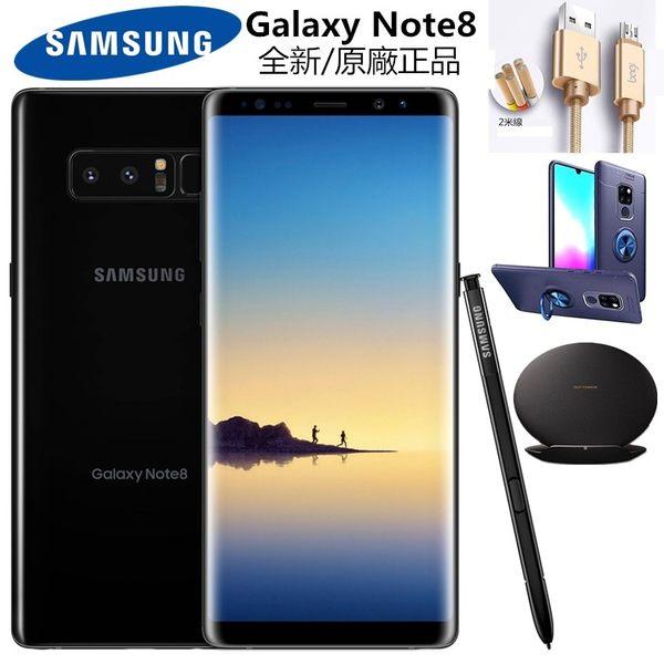 全新SAMSUNG Galaxy Note8 6/128G N950FD/S台規雙卡雙待 6.3吋防塵防水 保固一年