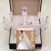 新娘皇冠三件套婚紗頭飾2019新款韓式大氣超仙公主結婚項鍊配飾品 萊俐亞