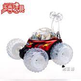 聲光感官玩具聲光音樂遙控特技車 好玩耐摔跳舞翻斗車 兒童充電遙控玩具汽車(免運)