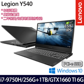 【Lenovo聯想】Y540 81SX000TTW 15.6吋i7-9750H六核雙碟GTX1660Ti 6G獨顯電競筆電
