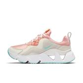 (現貨販售)ISNEAKERS Nike Ryz 365 女鞋 孫芸芸 厚底鞋 增高 芸芸款 粉橘色 粉色BQ4153-600