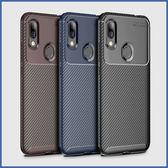 小米 紅米7 紅米Note7 小米9 小米Mix3 素面甲殼系列 手機殼 全包邊 防摔 保護殼