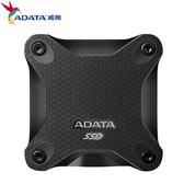 ADATA威剛  外接式固態硬碟SD600Q-960G-黑【愛買】