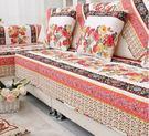 沙發墊坐墊防滑沙發蓋巾-Xiuz0023...