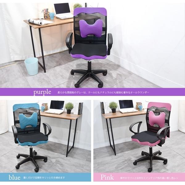 免組裝 電腦椅 辦公椅 書桌 Curry 彈性仰躺H護腰枕辦公椅電腦椅(7色) 凱堡家居【Y2D-02B】