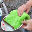 Qmishop 雙面清潔不沾油洗碗巾 不掉毛抹布【J755】