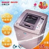 台灣三洋SANLUX 15kg鑽石內槽超音波單槽直流變頻洗衣機 SW-15DV8