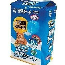 【培菓平價寵物網】IRIS 530貓砂盆懶人專用尿布》TIH-10M吸收力強尿片(一週只要換一片)