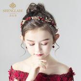 兒童頭飾紅色頭花發夾花環女童發飾公主頭箍韓版百搭女孩發箍發帶 嬡孕哺