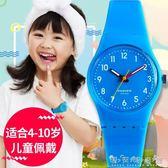 電子手錶女款小學生手錶指針式兒童手錶男孩子防水幼兒男童 晴天時尚館
