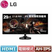 LG樂金 29UM58-P 29型 21:9 UltraWide™ WQHD AH-IPS 電競旗艦螢幕