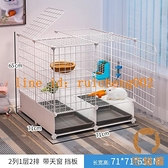 兔籠子家用寵物用品雙層室內大號別墅兔子屋窩自動【宅貓醬】
