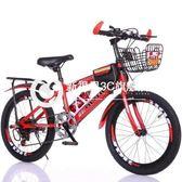 兒童自行車 20吋學生山地車 小孩單車 Cdsb11