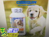 [COSCO代購] W113428 萃麥思COSEQUIN DS 關健適(含MSM)(犬用) 180錠