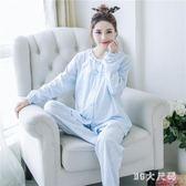 居家孕婦月子服 新款長袖純棉月子家居服甜美可愛產婦外出哺乳薄套裝 QQ8317『MG大尺碼』
