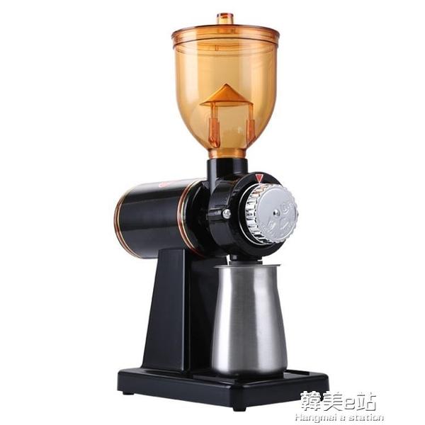 110V現貨 小型電動咖啡磨豆機咖啡豆研磨機商用單品手沖咖啡豆粉碎機ATF 韓美e站