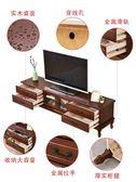 電視櫃實木1.2米現代簡約小戶型美式迷你地櫃客廳臥室 衣間迷你屋LX