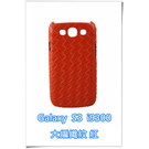 [ 機殼喵喵 ] Samsung Galaxy S3 i9300 手機殼 三星 外殼 大編織紋 紅色