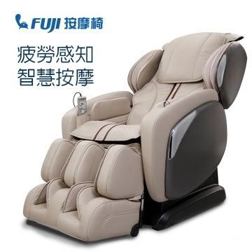 新品預購中 FUJI 極智全功能按摩椅 FG-7100 源自日本技術