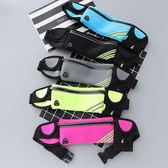 全館83折 運動腰包男女2018新款時尚潮跑步手機腰帶迷你貼身裝備多功能隱形