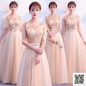禮服 伴娘禮服長款女秋冬新款韓版修身伴娘團姐妹裙生日聚會連身裙 玫瑰女孩