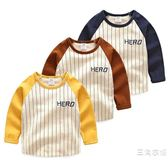 寶寶拼色長袖T恤 2018秋裝新款男童童裝兒童字母打底衫tx-8923